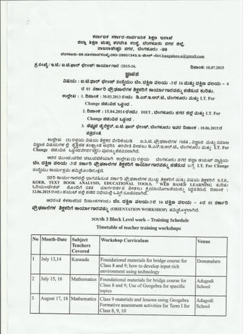 TCOL Workshops for 2015-16 1st term Circular from DIET July 2015, page 1-min.png