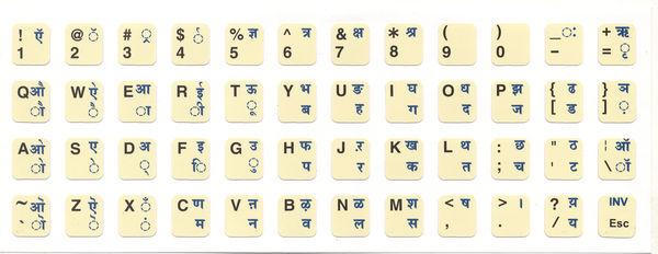 Hindi Typing - Karnataka Open Educational Resources