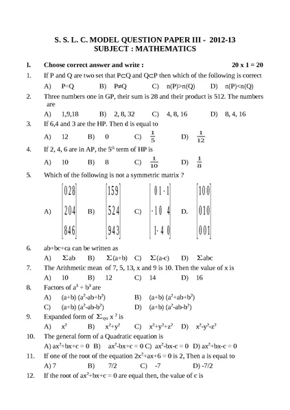 File:Maths Q B.pdf