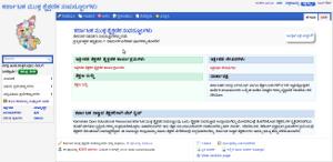 KOER English Home page